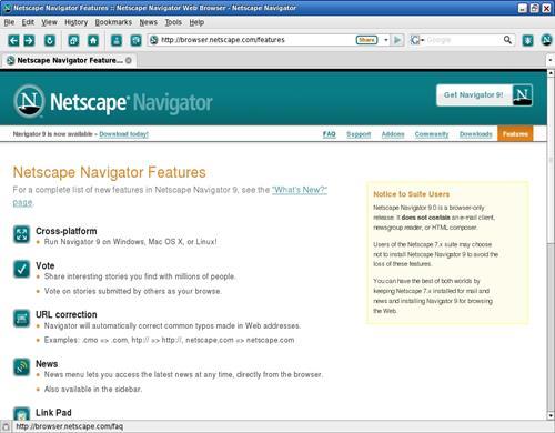 Скриншот программы Netscape Navigator 9