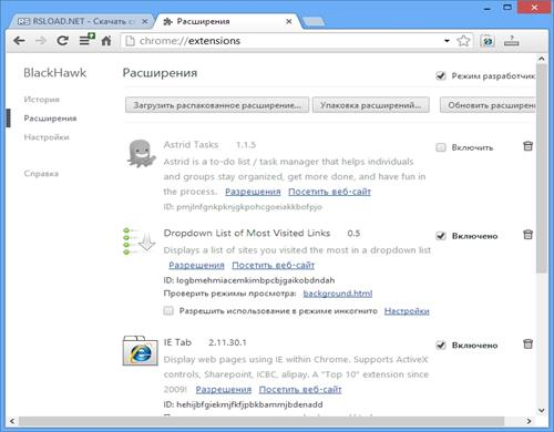Browser 32 Bit Windows 7